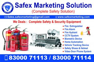 madurai top 10 fire Extinguisher company